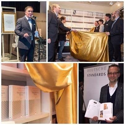 Deutscher Manufakturenführer Gerber Humidor